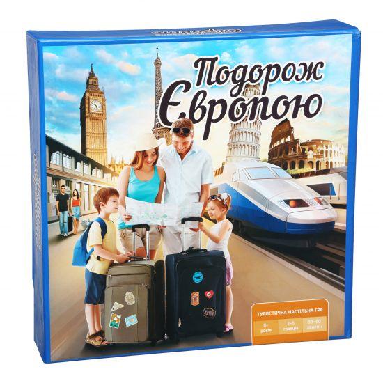 Подорож Європою